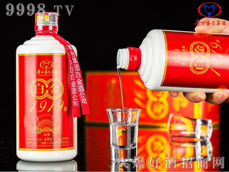 茅台白金酒1919永图