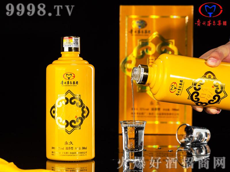 茅台白金酒1949永久