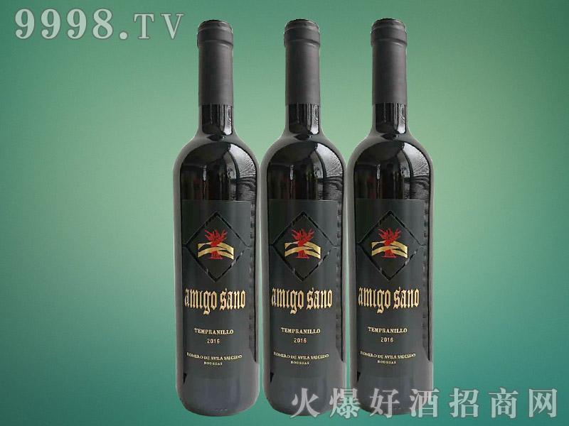 阿米戈萨诺干红葡萄酒-红酒招商信息
