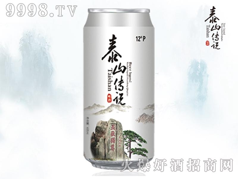 泰山传说原浆白啤酒12°500ml易拉罐