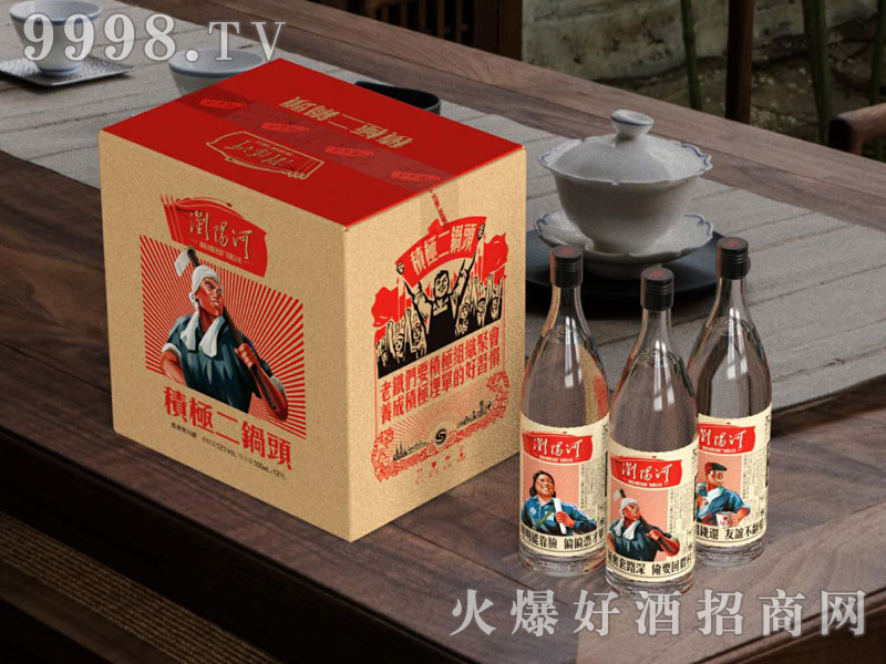 浏阳河酒积极二锅头500ml×12瓶