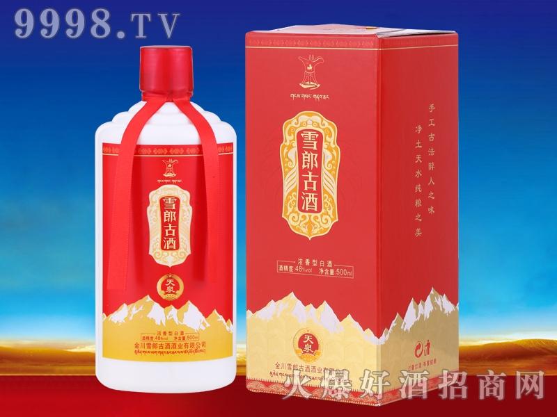 雪郎古酒(天泉)