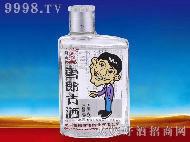 雪郎古酒(小酒)紫色装
