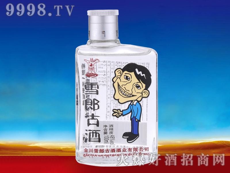 雪郎古酒(小酒)蓝色装