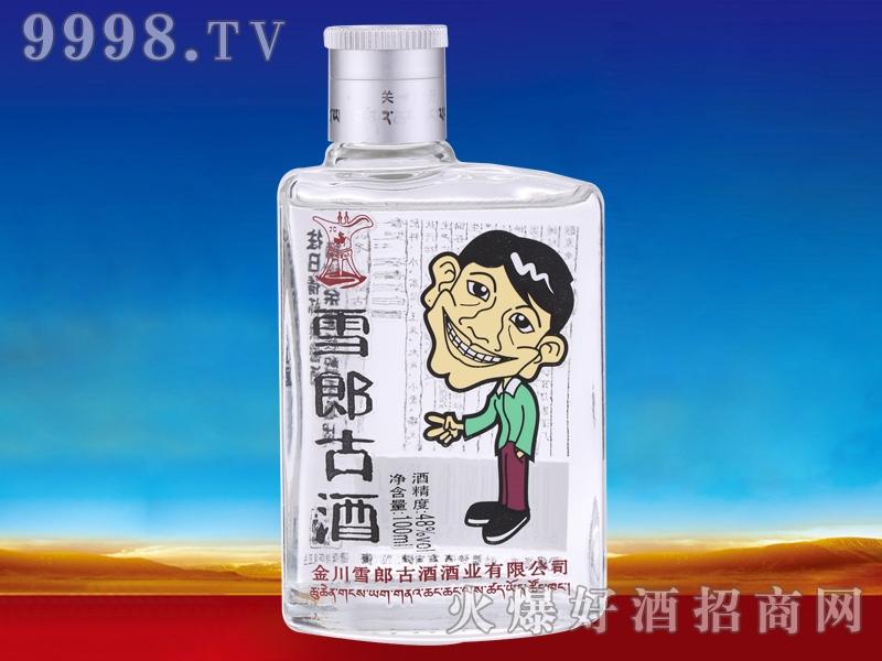 雪郎古酒(小酒)绿色装