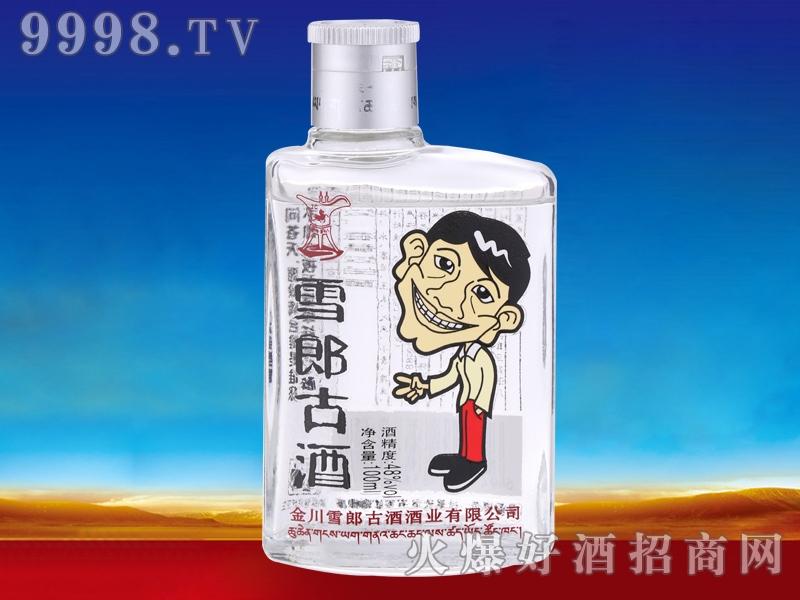 雪郎古酒(小酒)黄色装