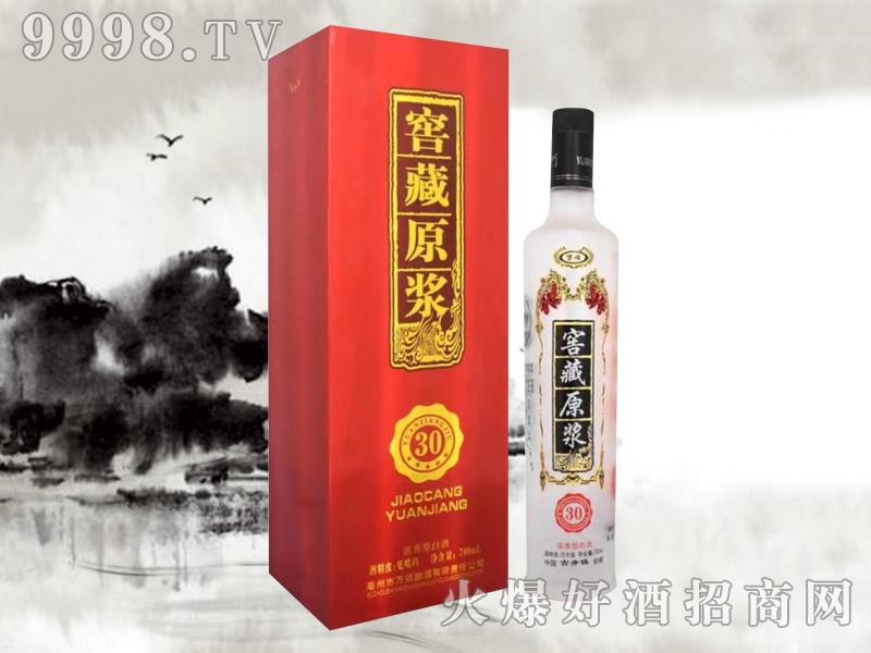 万顺窖藏原浆酒30