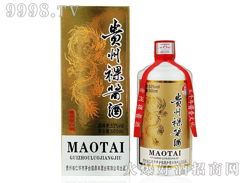 贵州裸酱酒