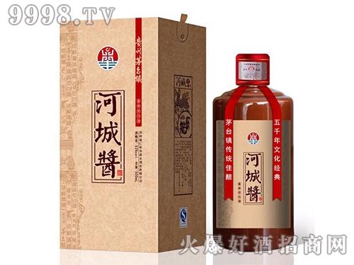 河城酱酒(窖藏2000)
