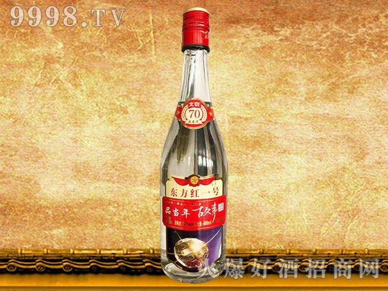 品当年故事酒-东方红一号