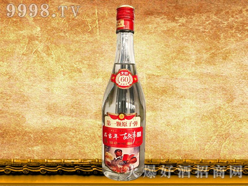品当年故事酒-第一颗原子弹