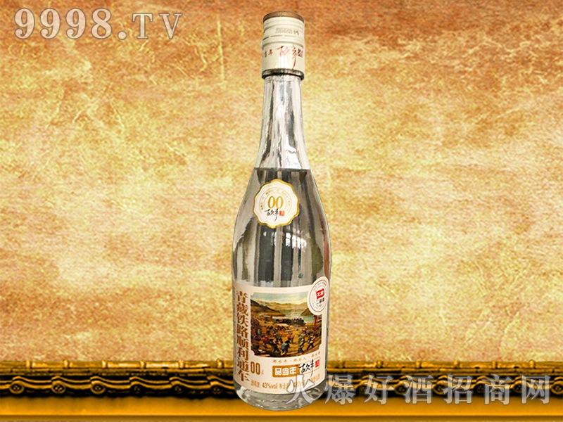 品当年故事酒-青藏铁路顺利通车