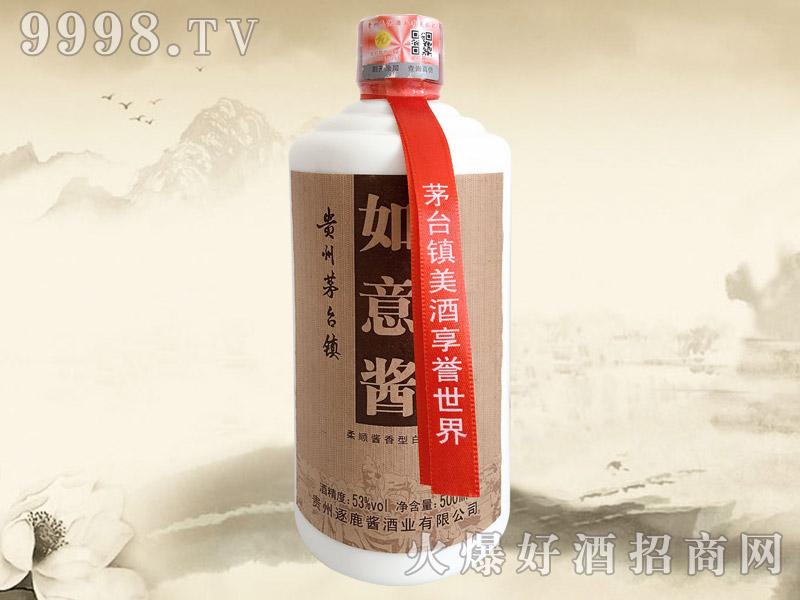如意酱酒原浆(旧)