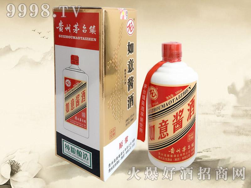 如意酱酒原浆(新)