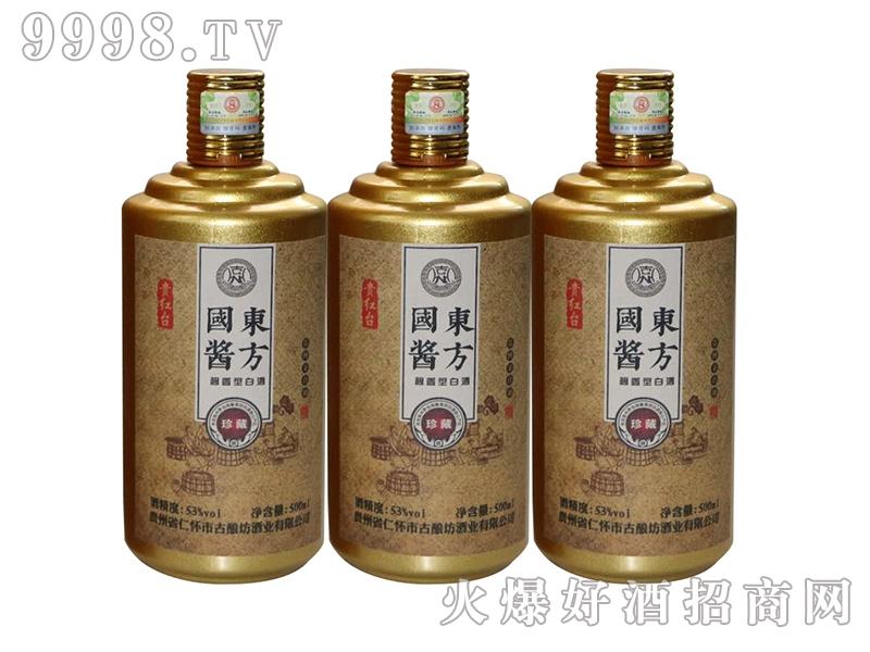 东方国酱酒珍藏系列