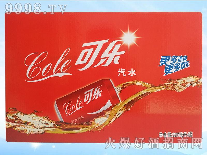 可乐汽水320毫升罐