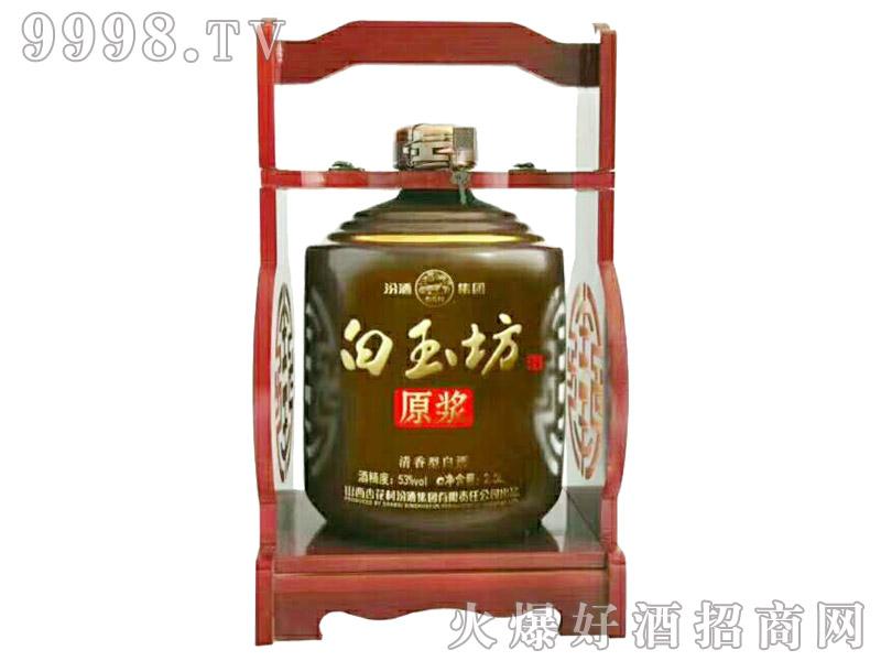 汾酒白玉坊原浆2.5L
