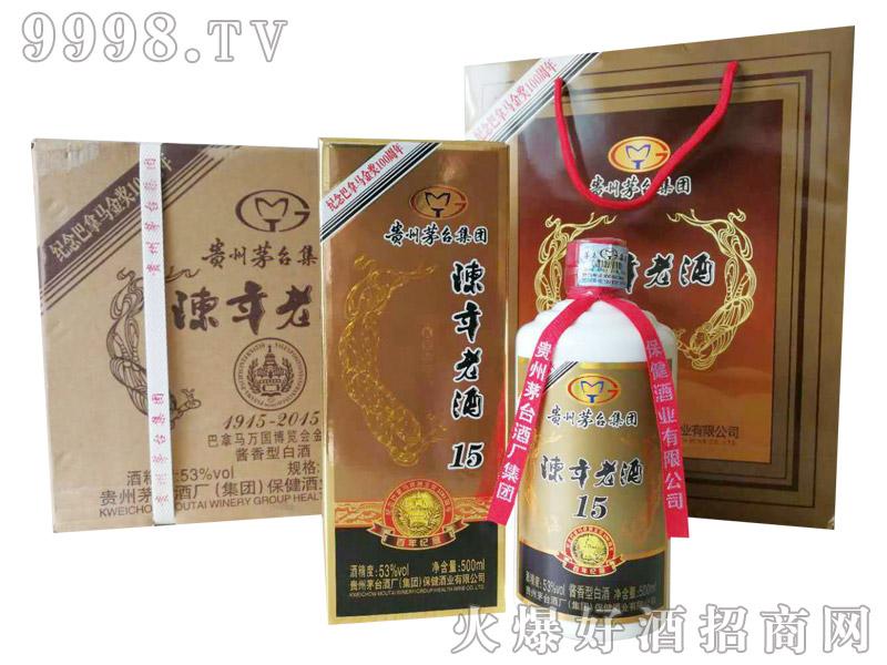 茅台陈年老酒15