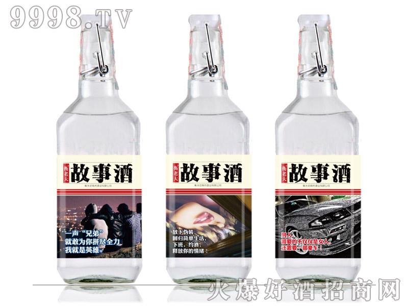 衡老大故事酒500mlx12