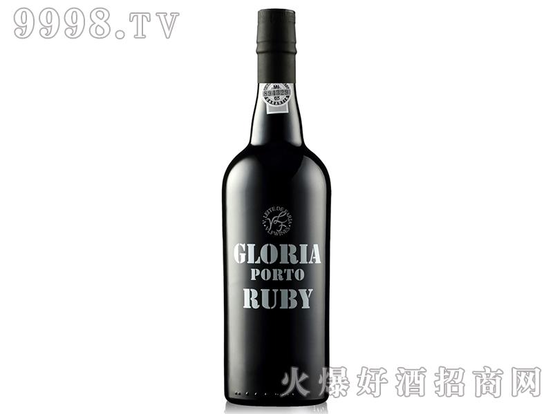 葡萄牙葛络瑞娅波特酒ruby