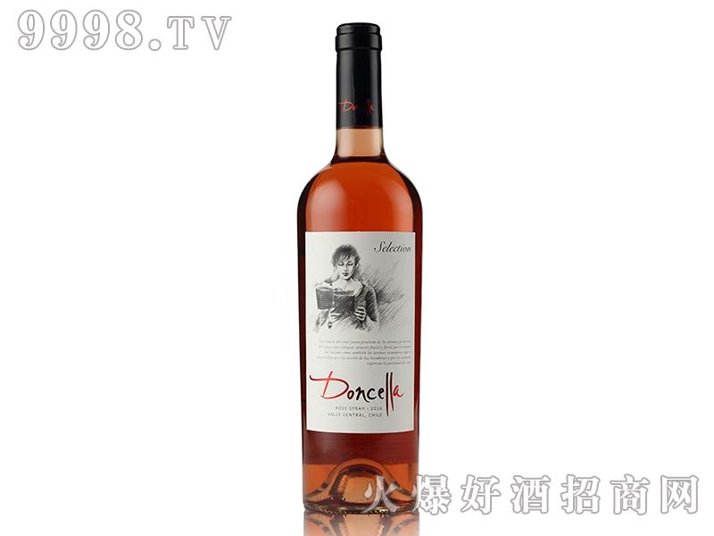 智利郗亚公主桃红葡萄酒
