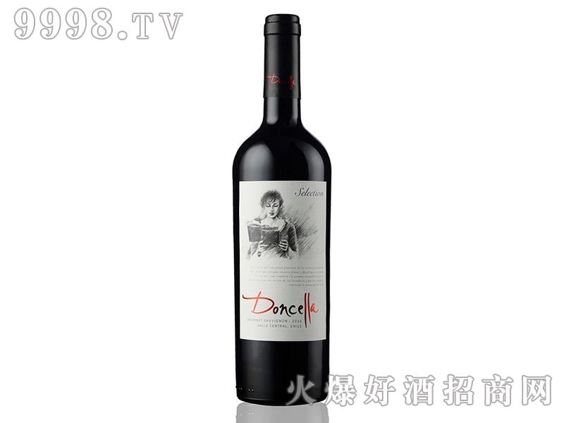 智利郗亚公主赤霞珠干红葡萄酒