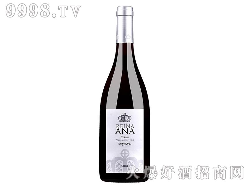 智利安娜皇冠珍藏西拉干红葡萄酒