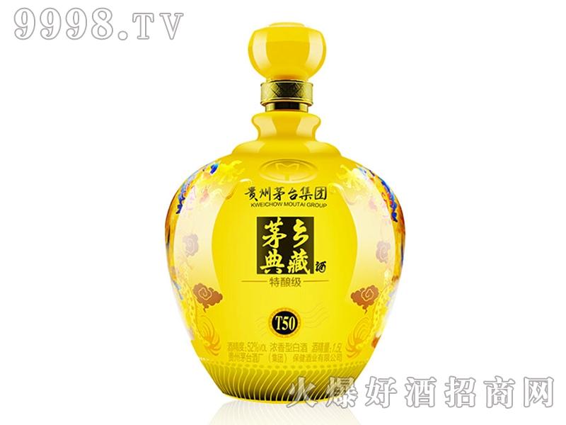 茅乡典藏酒(特酿级T50)