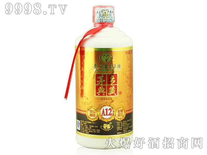 茅乡典藏酒A12