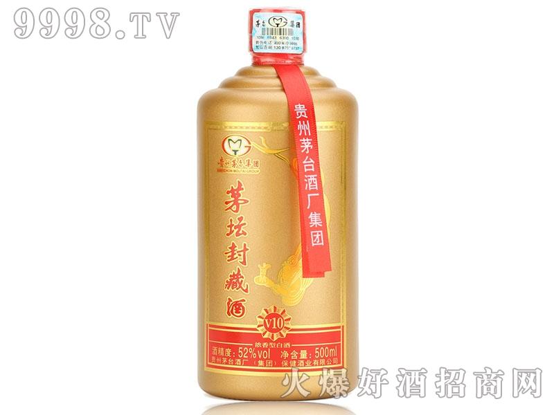 茅坛封藏酒(V10)