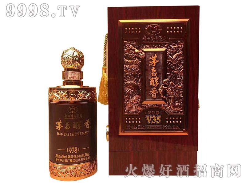 茅台醇香酒特酿级V35