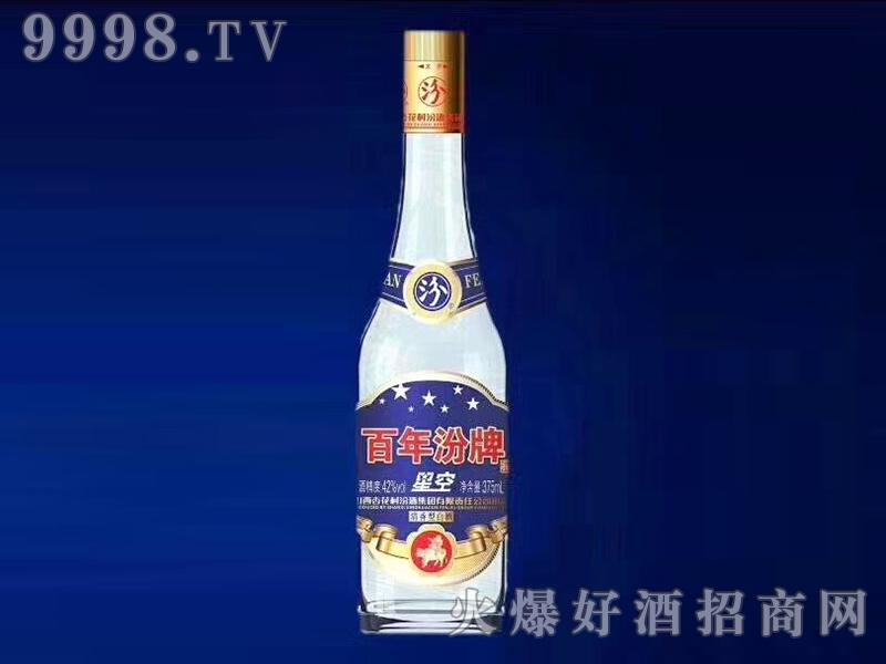 百年汾牌酒・星空375-白酒招商信息