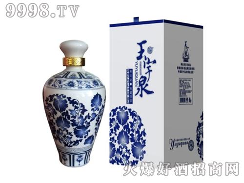 玉宇泉青花瓷酒-白酒招商信息