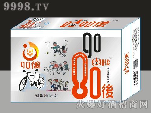 8090后啤酒・青春活力型330mlx24罐