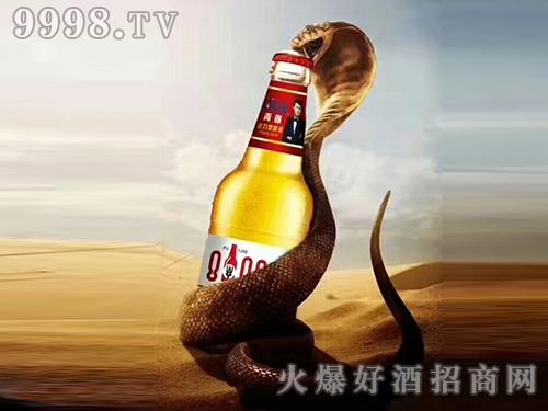 8090后啤酒・青春活力红标