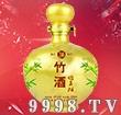 竹酒论英雄45°500ml坛装-特产酒招商信息