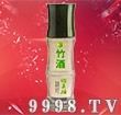 竹酒论英雄45°500ml-特产酒招商信息