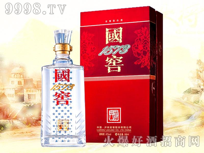 国窖1573典藏酒568ml