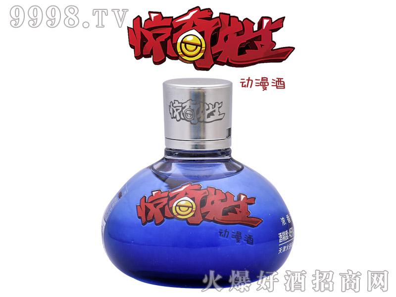 惊奇先生动漫酒蓝瓶