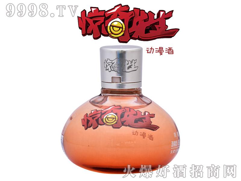 惊奇先生动漫酒橙瓶