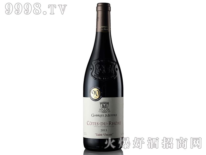 法国凯慕世家干红葡萄酒