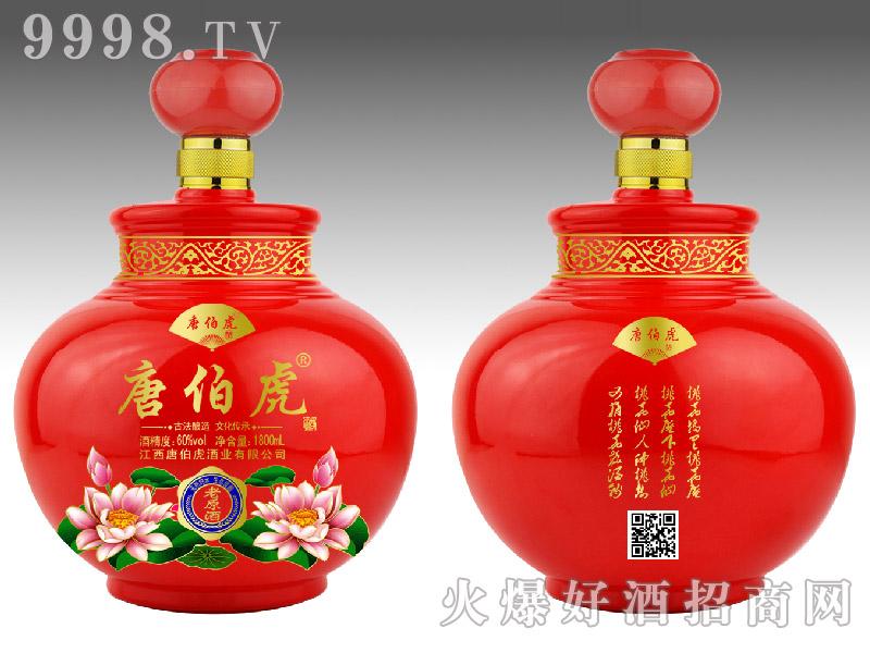 唐伯虎3.6斤老原酒坛酒