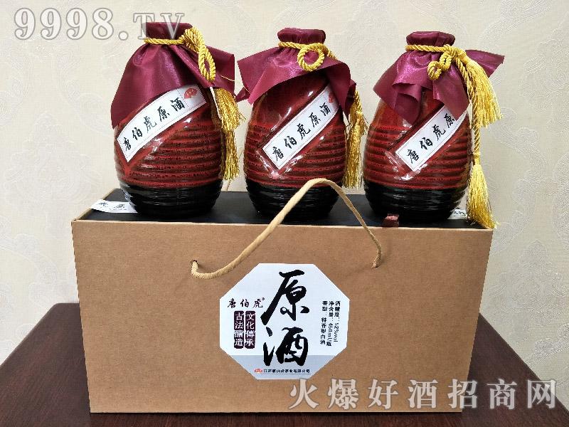 唐伯虎原酒礼盒红瓷三支装