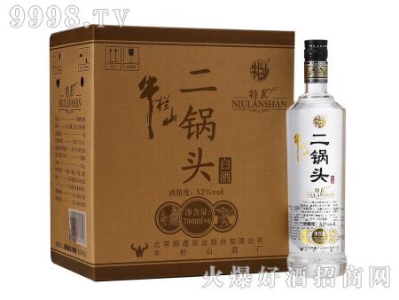 牛栏山特制酒10