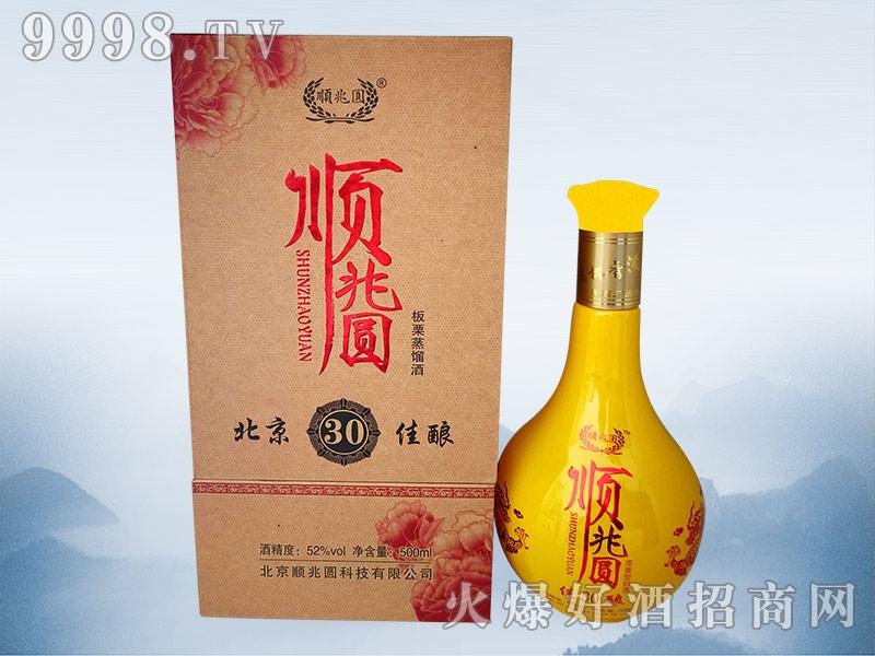 佳酿酒30