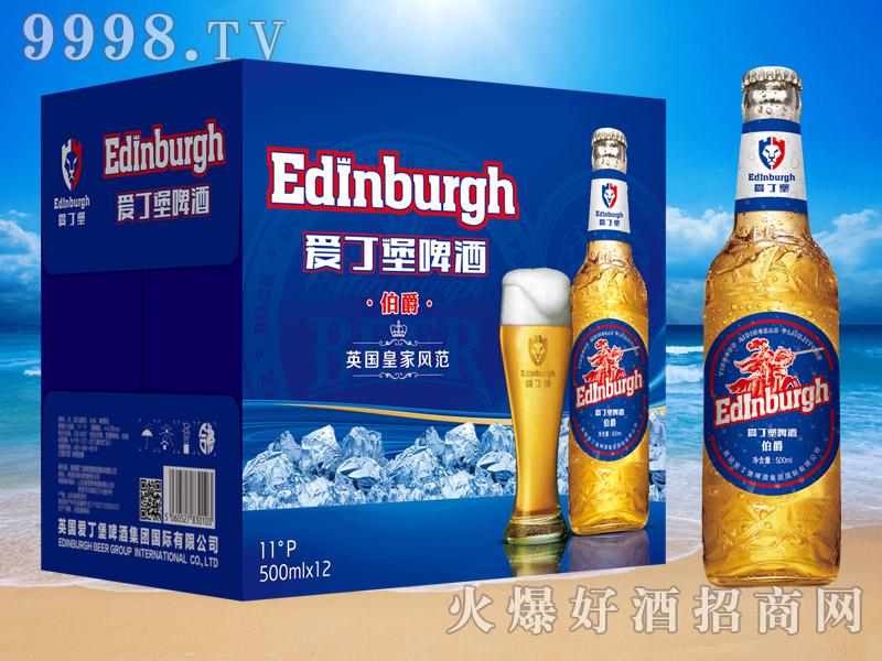 英国爱丁堡啤酒伯爵11°500ml×12瓶