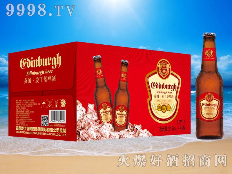 英国爱丁堡啤酒12°218ml×24瓶