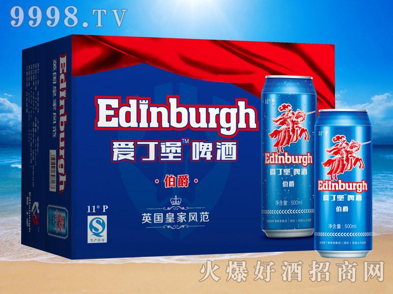 英国爱丁堡黑啤伯爵11°500ml×12