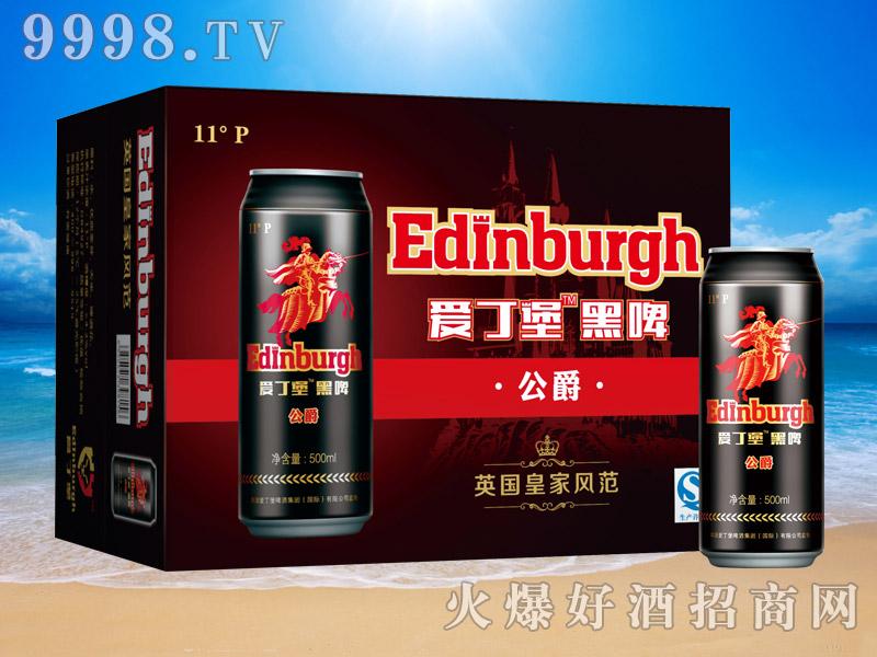 英国爱丁堡黑啤公爵11°500ml×12.