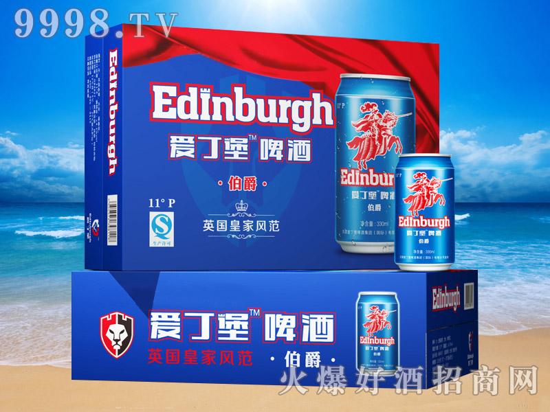 英国爱丁堡啤酒伯爵11°330ml